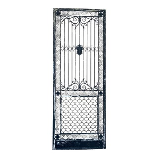 1930s American Classical Wrought Iron Gate or Door For Sale
