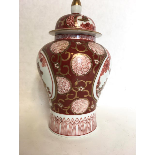 Gold Imari Ginger Jar - Image 4 of 5