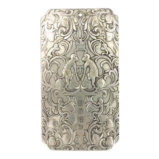 Chinese 'Year of the Monkey' Silver Ingot Plaque For Sale