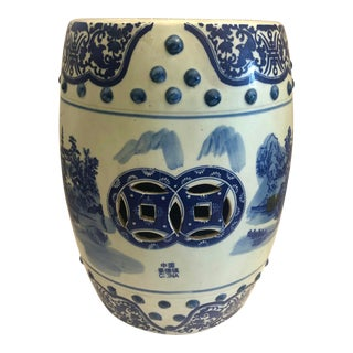 Vintage Chinoiserie Blue & White Glazed Ceramic Garden Seat For Sale