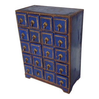 1960s Vintage Moroccan Spice Cabinet For Sale