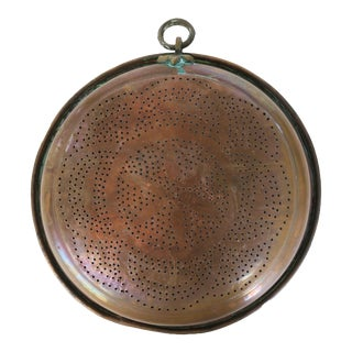 Antique Copper Round Kitchen Mold Strainer For Sale