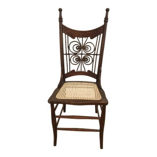 Antique Wicker Cane Wood Butterfly Side Accent Chair For Sale