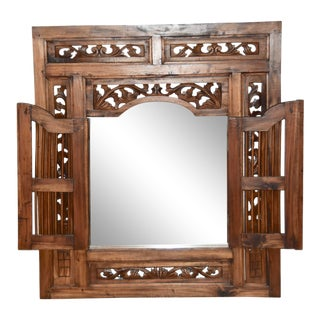 Balinese Hand Carved Window Teak Mirror For Sale