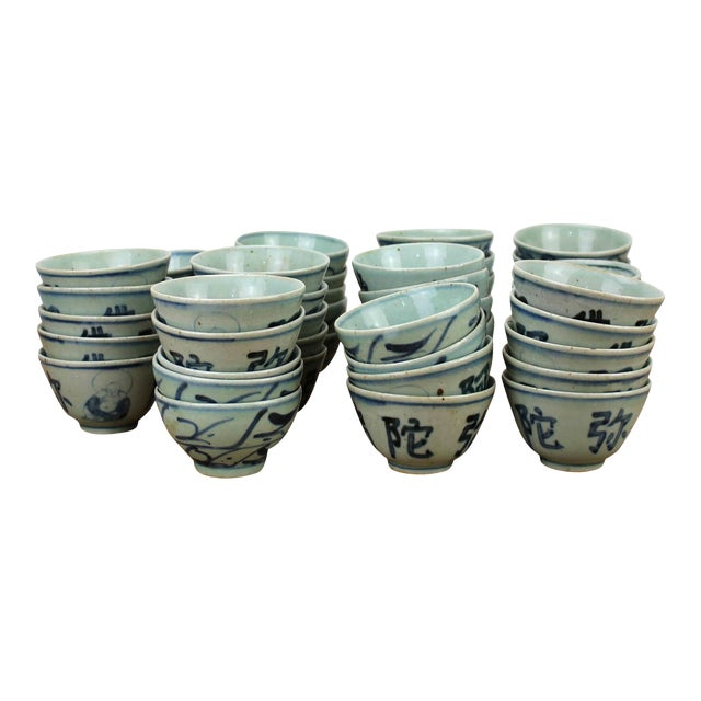 Vintage Sarreid Ltd Blue & White Cups - Set of 77 For Sale