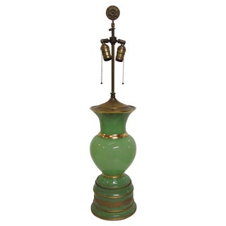 Green Opaline Cenedese Murano Lamp 1930's For Sale