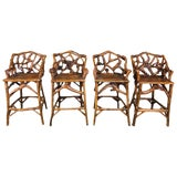 Image of Vintage Mid Century Spectacular Bar Wood Stools-Set of 4 For Sale