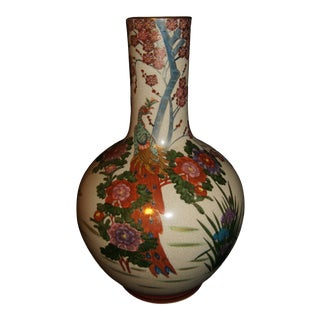 Japanese Satsuma Vase With Peacock and Gold Maker Mark For Sale