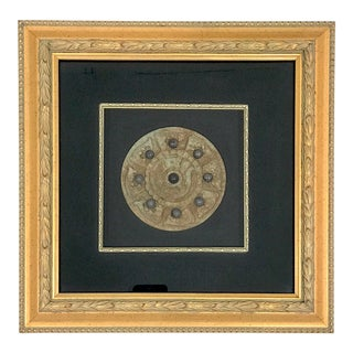 Framed Chinese Stone Disc Plaque in Shadow Box With Nine Black Pearls and Primitive Fish For Sale