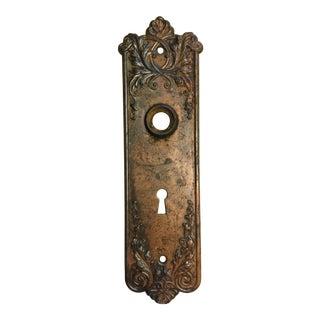 Vintage Victorian Door Plate
