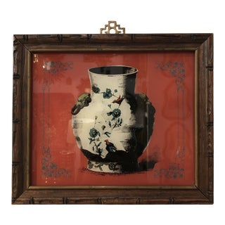 """Mid-Century Modern Framed Illustration of Chinoiserie Vase Piece, """"Ming Red!"""" For Sale"""