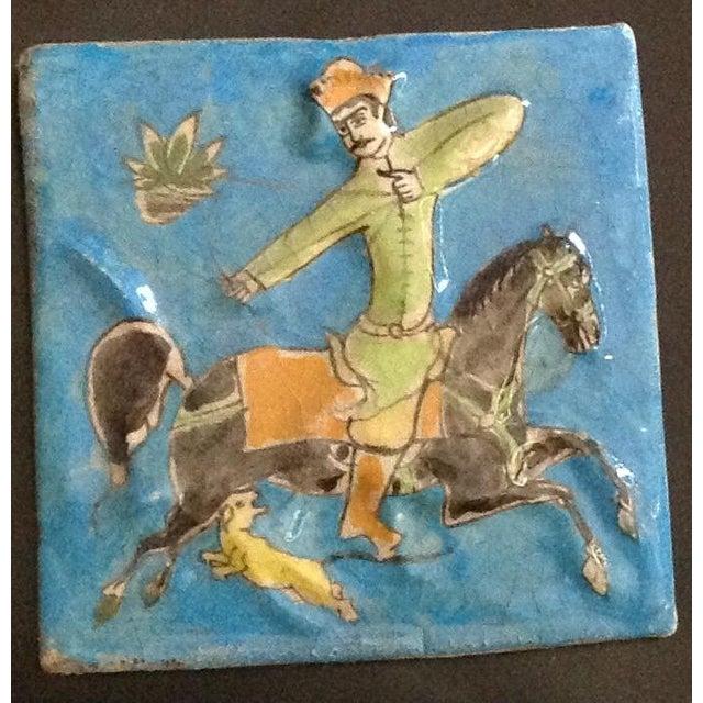 Hanging Vintage Persian Tile - Image 2 of 6