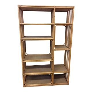 Mid Century Boho Chic Bamboo Shelving Bookcase Étagères For Sale