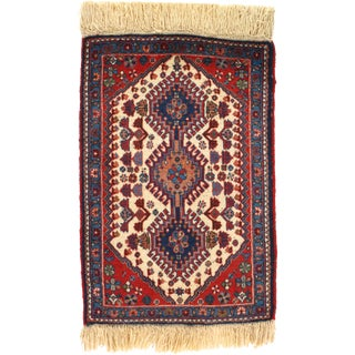 """Hand-Knotted Persian Tribal Rug - 1'10"""" X 2'11"""" For Sale"""