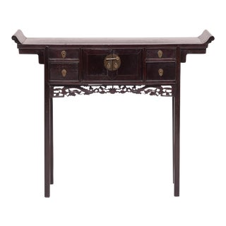 Petite Chinese Altar Coffer With Dancing Dragon Apron For Sale