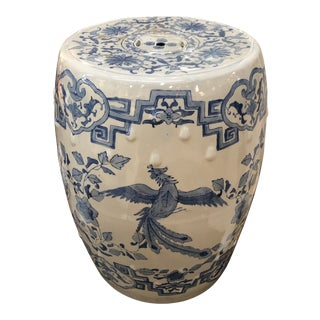 Vintage Blue and White Chinese Garden Seat For Sale