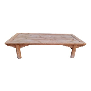 Asian Inspired Solid Teak Coffee Table as Is For Sale