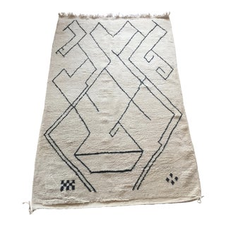 """Beni Ourain Moroccan Rug - 5' x 7'10"""" For Sale"""