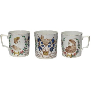 1897 Queen Victoria Diamond Jubilee Pint Mug For Sale