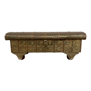 Mid 20th Century Damchiya Pitara Brass & Copper Embossed Jewelry Box From India on Wheels For Sale