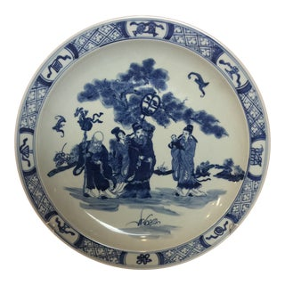 Vintage Large Chinese Porcelain Blue and White Charger For Sale