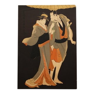 19th C. Kabuki Actors Woodblock Print by Tōshūsai Sharaku For Sale