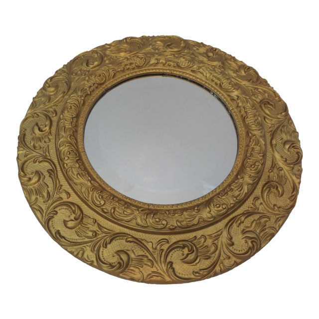 Vintage Gold Gilt Carved Wood Round Mirror - Image 1 of 5