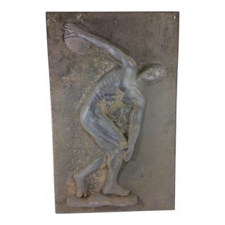 1930's Discus Trophy Mold For Sale