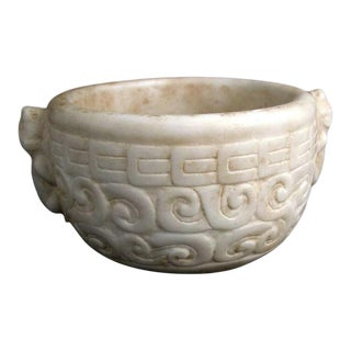 Mayan Carved Marble Bowl With Jaguar Handles For Sale