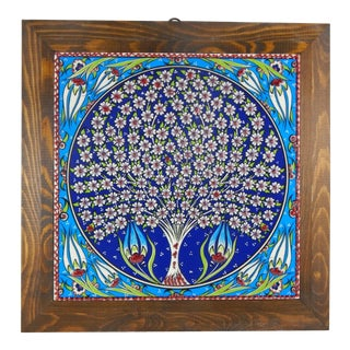 Turkish Tree of Life Ceramic in Wooden Frame - Ceramic Wall Decor For Sale