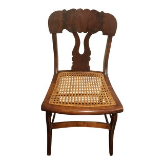 Antique Dark Wood Cane Seat Accent Chair