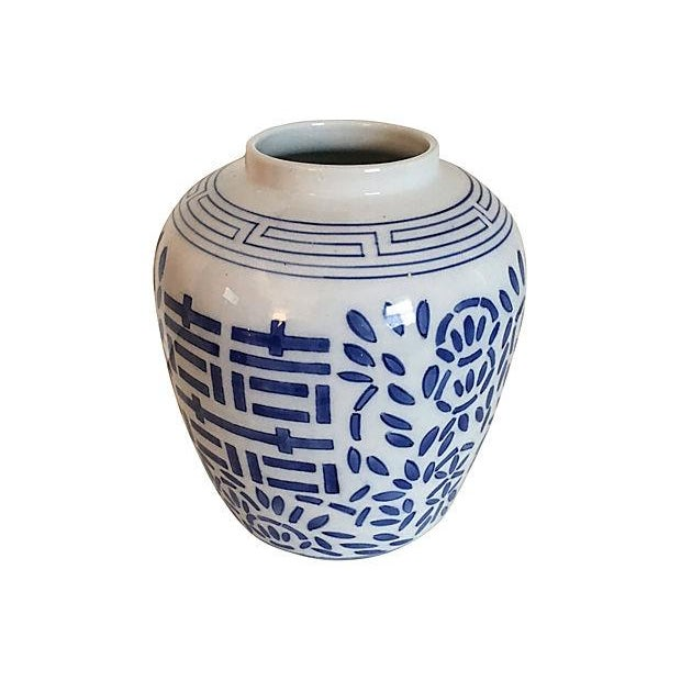 Blue & White Chinese Vase - Image 2 of 5