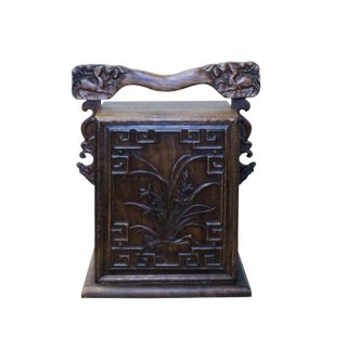Chinese Distressed Huali Rosewood Carved Drawers Box Chest For Sale