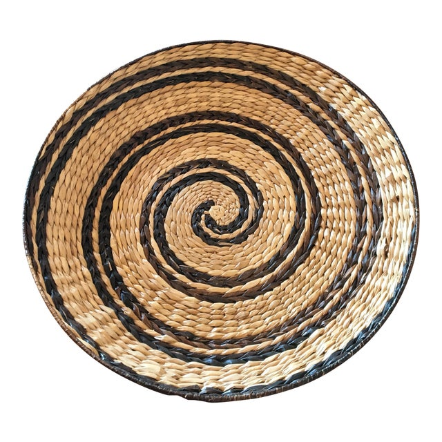West Elm Patterned Basket - Image 1 of 3
