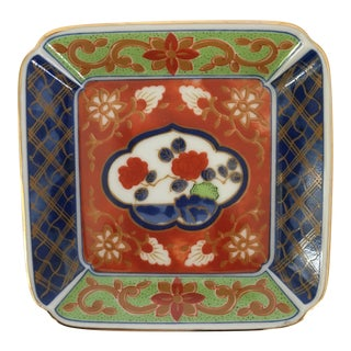 Mid 20th Century Imari Style Gold Rimmed Porcelain Tray For Sale