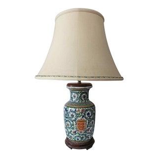 Vintage Glazed Ceramic Table Lamp With Vine and Floral Motif For Sale
