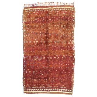 Vintage Berber Moroccan Rug with Tribal Style For Sale