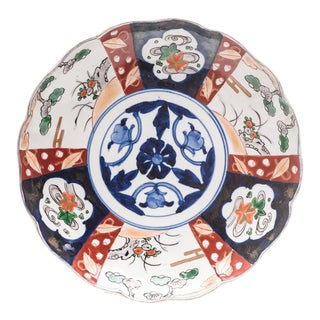"19th Century Japanese Imari Plate With Hand Painted Patterns 9.5"" For Sale"