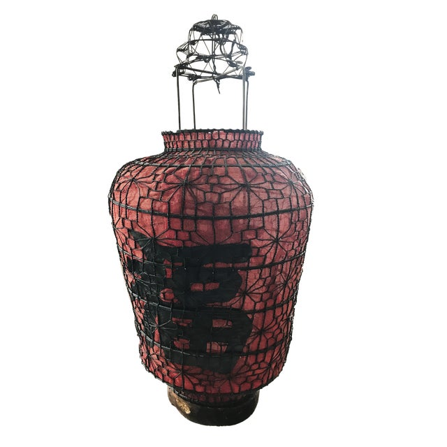 "Old Chinese Red Lanterns 28"" H For Sale"