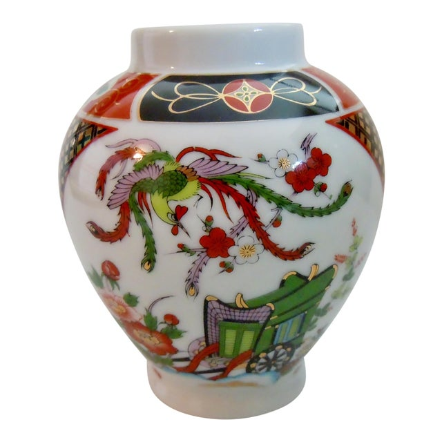 Japanese Imari Vase For Sale