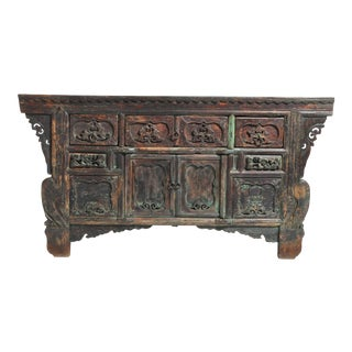 Mid 19th Century Chinese Altar Coffer With 4 Drawers For Sale