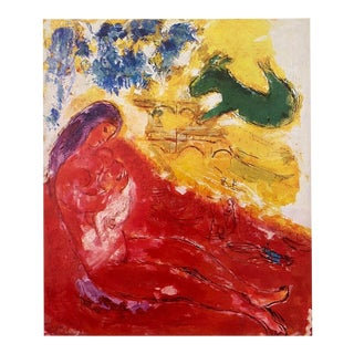 """Marc Chagall Vintage 1958 First Edition Lithograph Print """" Banks of the Seine """" 1953 For Sale"""