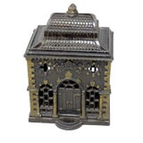 Image of 1880s Antique Cast Iron Coin Bank For Sale