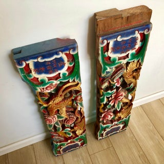 Vintage Mid Century Chinese Salvage Hand Carved Wood Temple Panels - a Pair Preview