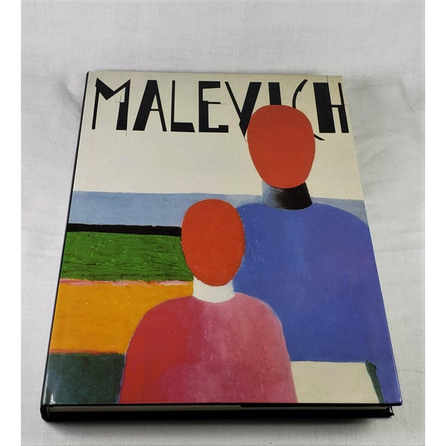 """Red """"Malevich - Artist and Theoritician"""" Coffee Table Art Book For Sale - Image 8 of 8"""