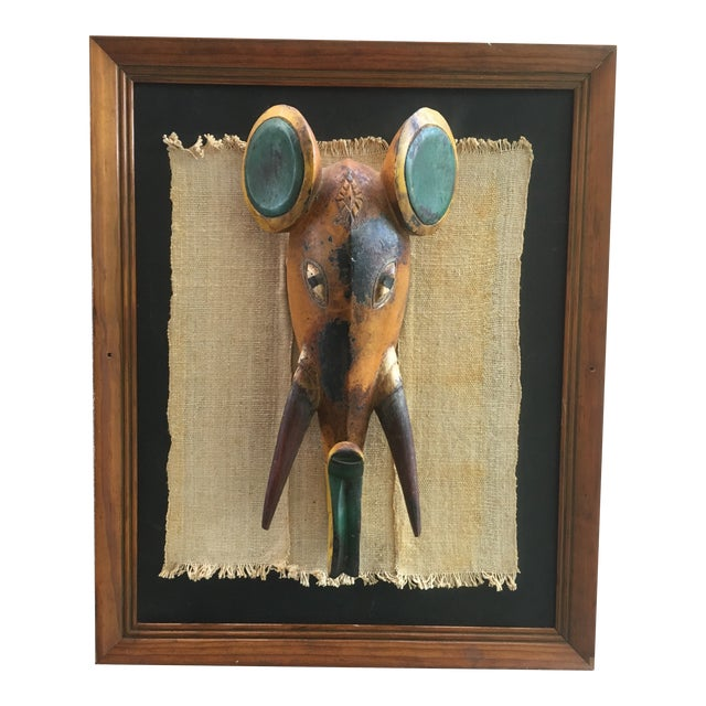 1990s African Wood Elephant Mask For Sale