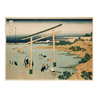 19th C. Bay of Nobuto by Hokusai Katsushika For Sale