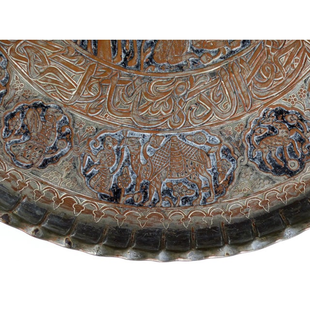 Islamic Syrian Etched Copper Charger with Scalloped Edge and Camel Motif For Sale - Image 3 of 8