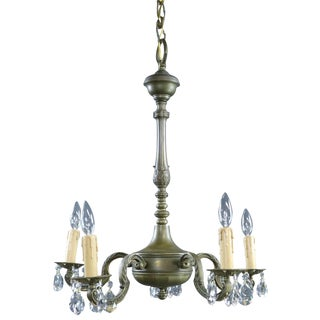 Vintage French Chandelier 1950 Narrow Aged Brass For Sale