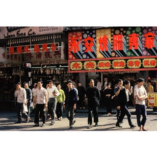 Vintage 1960s China Hong Kong Streets Photographic Print For Sale